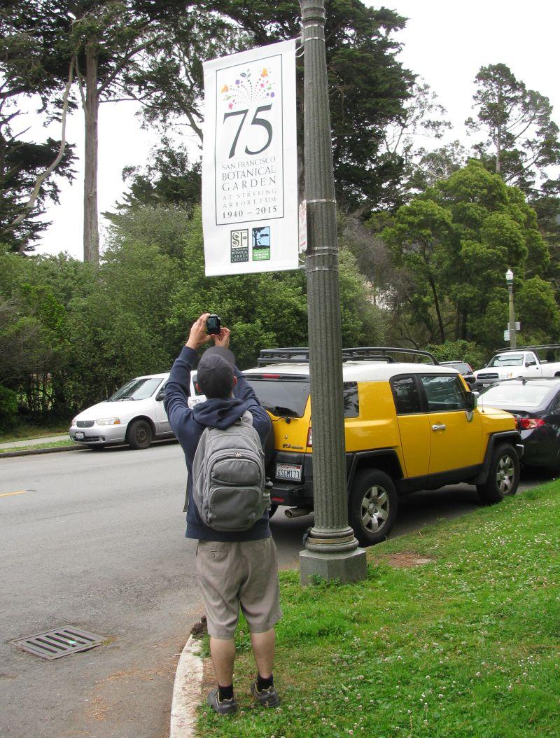 Arrival at the San Francisco Botanical Garden