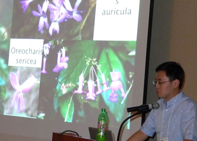 Hong Xin discusses his latest conservation work