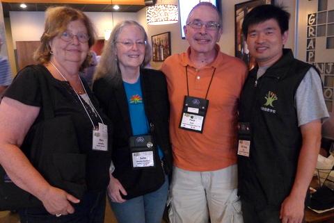 Mary Schaeffer, Julie Mavity-Hudson, Paul Susi and Qiu Zhi-Jing
